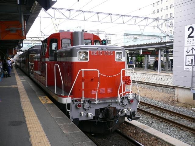 P1010072